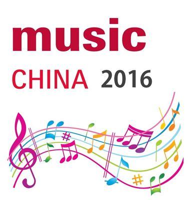 Logo-Music-China-2016
