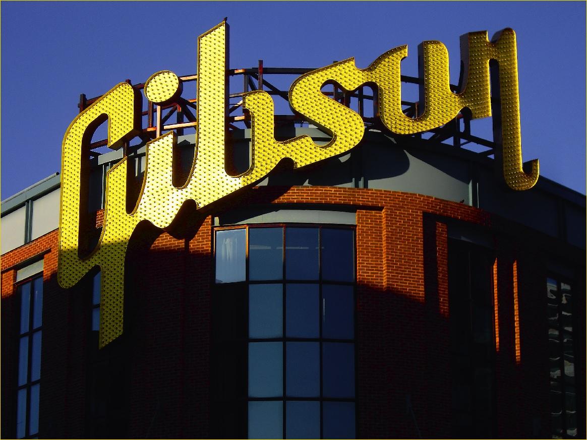Gibson Fabrik