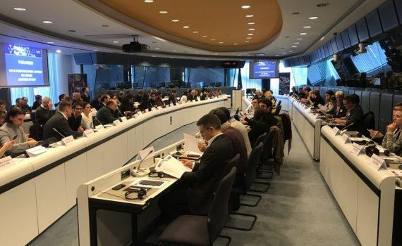 Konferenzsaal Music Moves Europe